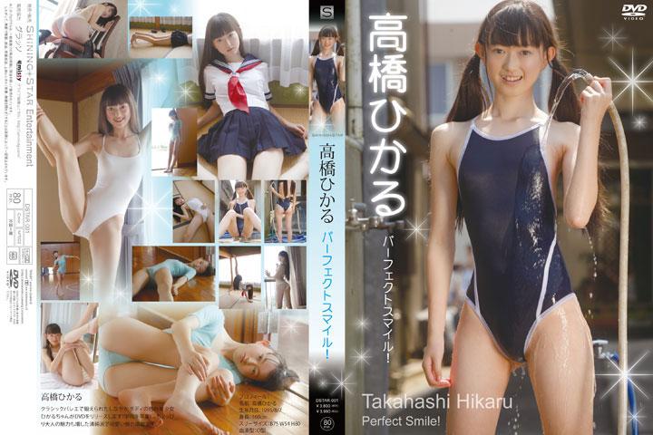 [DSTAR-001] 高橋ひかる Hikaru Takahashi – パーフェクトスマイル!