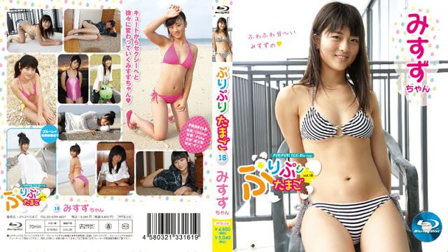 [PPTB-018] Misuzu Tanaka みすずちゃん – ぷりぷりたまご ブルーレイ Vol.18