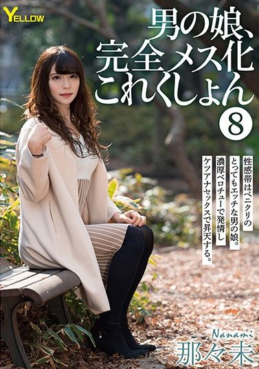 Otokonoko, Completely Female Collection 8 (2021)