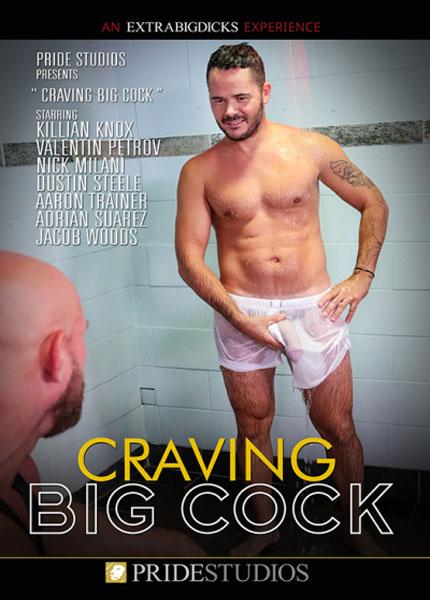 Craving Big Cock (2021)