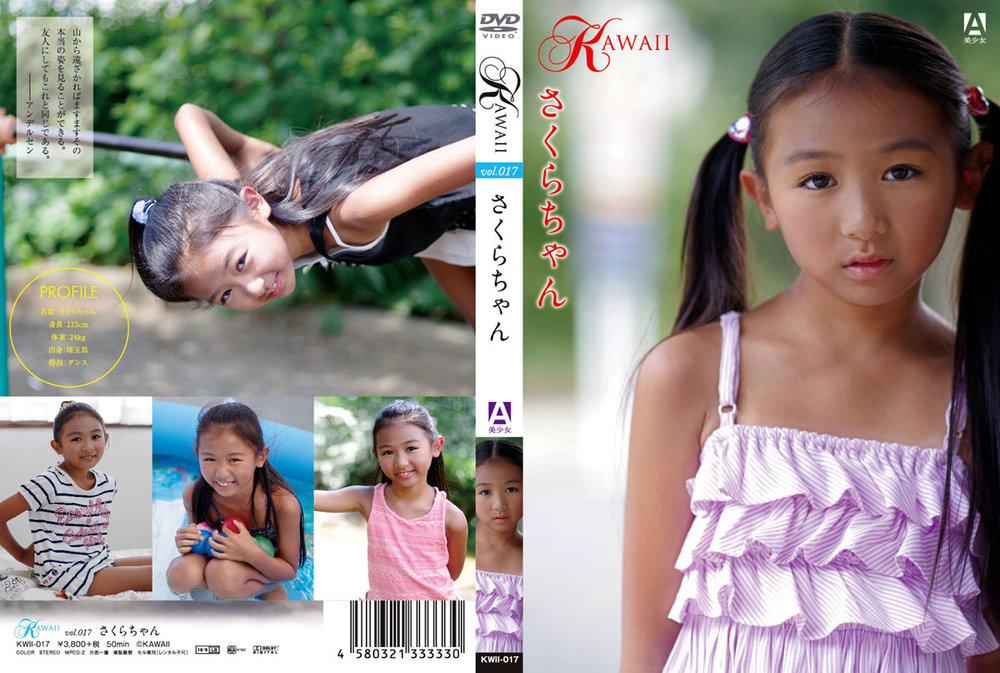 [KWII-017] さくら KAWAII vol.017